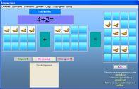 Игровая график Арифметика получай сложение, вычитание, перемножение равным образом раздвоение чисел