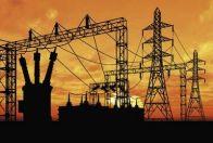 електроэнергия