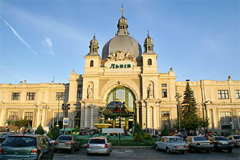 город Львов