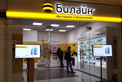 Англоязычное название магазина