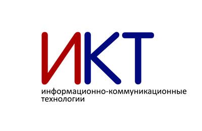 Олимпиадные задания по ИКТ