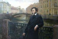 Пушкин и 1812