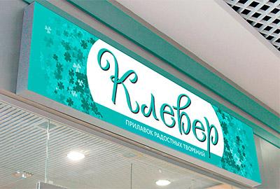 Название магазина