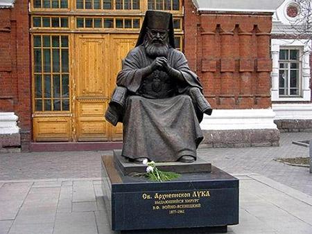 Святитель Архиепископ Лука