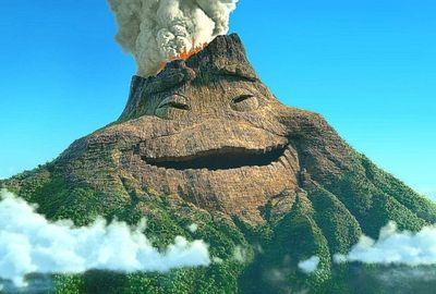 наш вулкан
