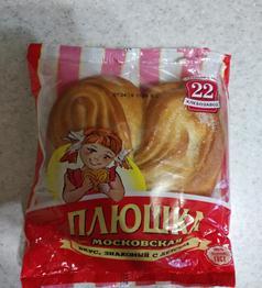 хлеб 10