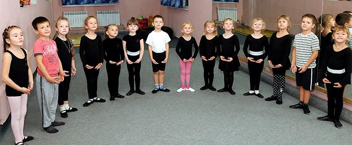 На занятиях в танцевальном зале