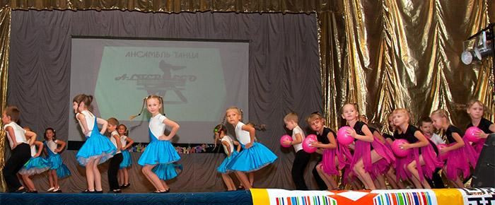 Выступление на сцене в Симферополе