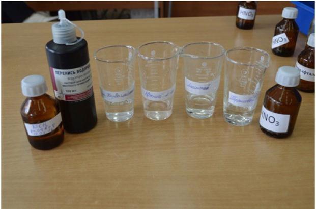питьевая вода 14