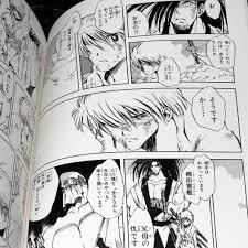 Манга, история манги, манга и аниме
