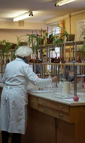 экологическая лаборатория