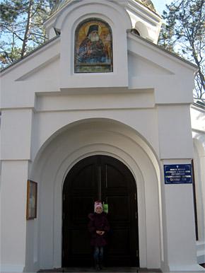 Украинская православная церковь Святителя Луки в Симферополе