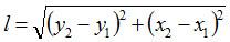 Формула вычисления длины отрезка