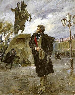 Поэма А.С. Пушкина Медный всадник