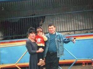 Фотография - мама, папа и я