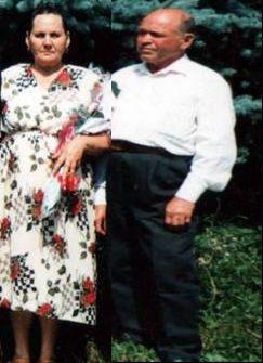 Фото - дедушка и бабушка