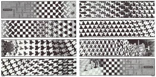 геометрия 3