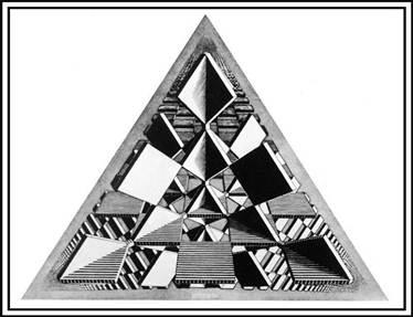 геометрия 8