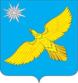 герб сорск