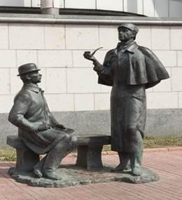 памятник персонажу 9