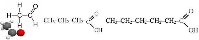 Уксусная, масляная и валериановая кислота