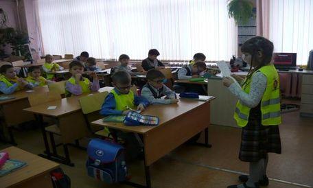 о светофоре одноклассникам