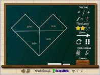 Флеш-игра по геометрии для учащихся