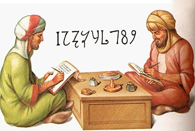 История возникновения цифр