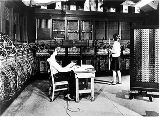 Центр управления компьютером Эниак