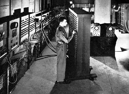 Зал расположения компьютера Эниак