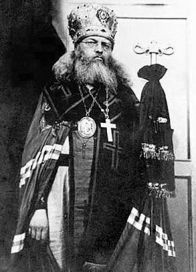 Епископ Лука