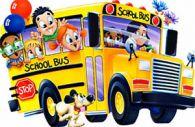 Этикет в автобусе