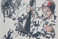 искусство в годы войны