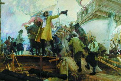 календарь исторических событий