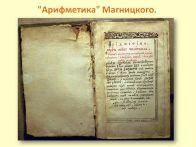 lomonosov_3.jpg