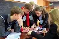 Психологическая готовность подростков к выбору профиля и профессии