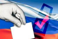 избирательно право