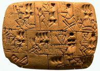 Шумерская клинопись на глиняной табличке