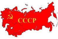 Советский период в истории