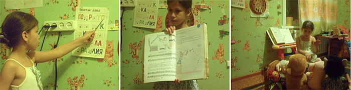 Учу кукол нотной грамоте