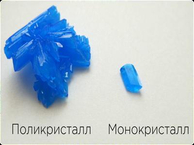 кристаллы 2