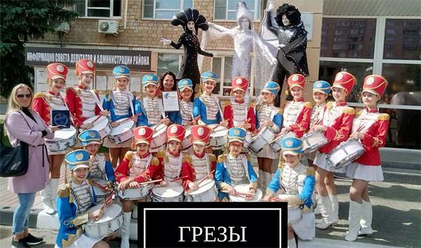 Образцовый хореографический коллектив Грёзы