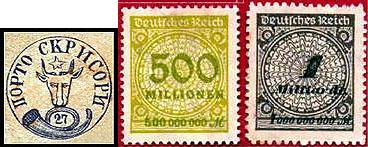 Полуофициальные марки