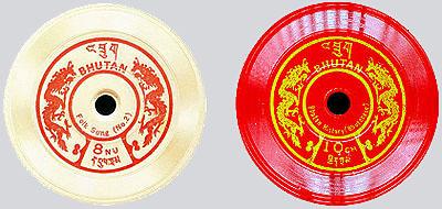 Почтовые марки-грампластинки