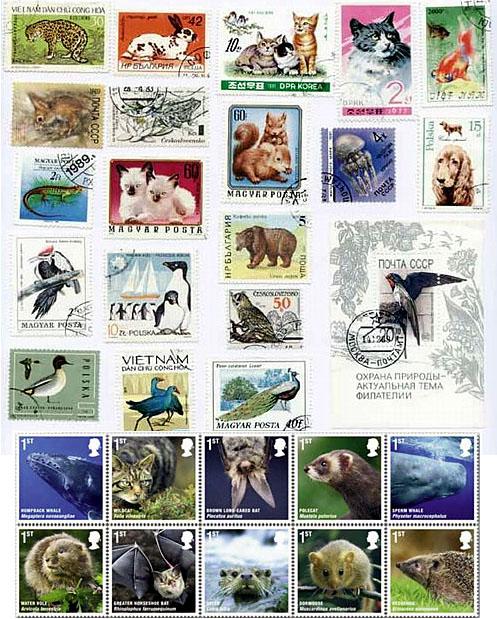 Коллекция современных марок