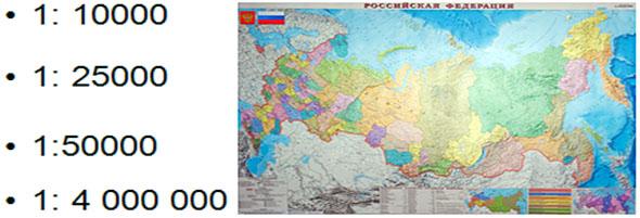 Масштаб карты России
