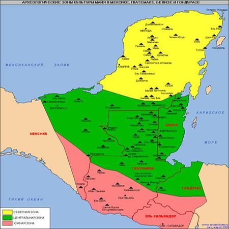 территория майя