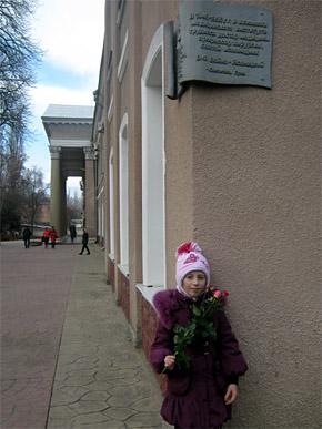 Медицинский институт в Симферополе
