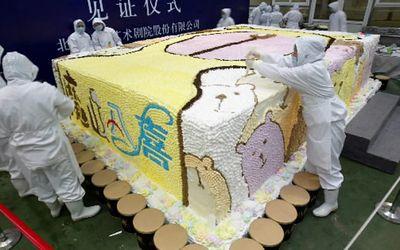 торт мороженное