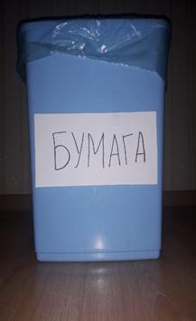 муср 2